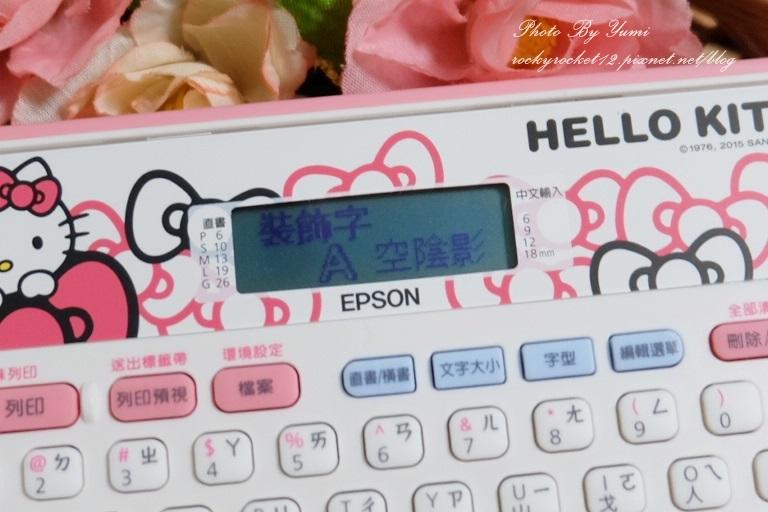 DSCF3998