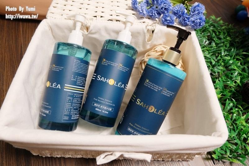 SAHOLEA,森歐黎漾,淨平衡洗髮,淨平衡,洗髮推薦,