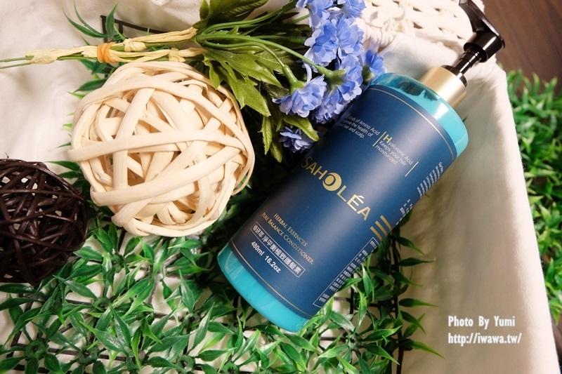 Saholea森歐黎漾植研萃淨平衡極效護髮素,護髮推薦,髮尾毛燥,