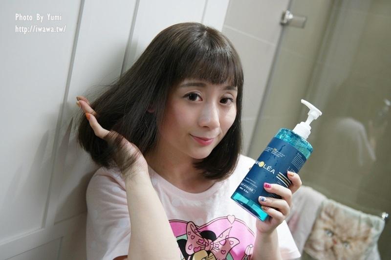 SAHOLEA森歐黎漾淨平衡極致護髮素,護髮推薦,控油推薦,植萃洗髮精推薦,