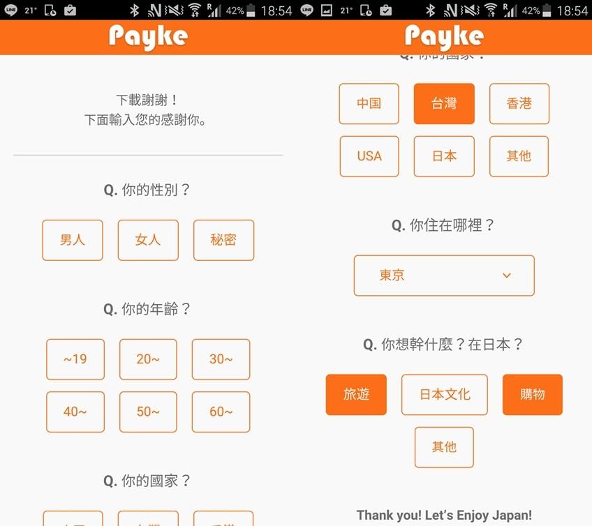 screenshot_2016-09-19-18-54-01-horz