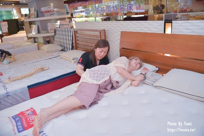 脊椎適合的雙人床