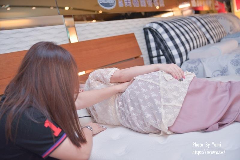雙人護腰床墊