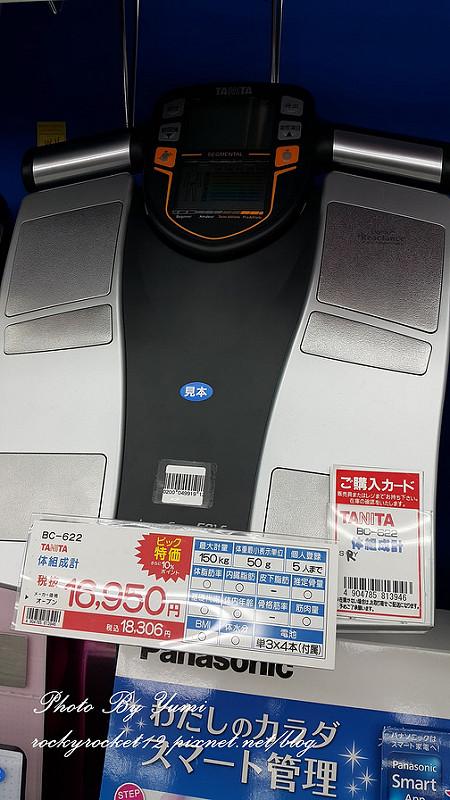 20150329_190842