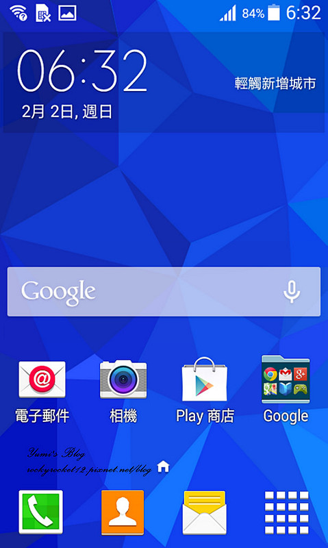 Screenshot_2014-02-02-06-32-26
