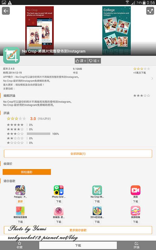 Screenshot_2014-12-24-00-56-46