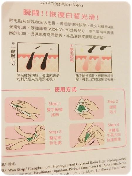 治療 早洩 方式 - 前列腺 早洩 治療